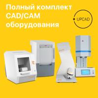 Комплект CAD/CAM оборудования (P5)