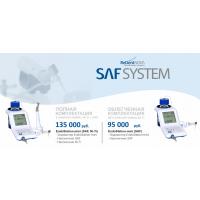 Адаптационная эндодонтическая система SAF-System